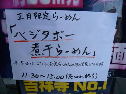 008_20110103130548.jpg