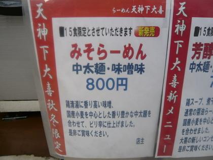 009_20101121221447.jpg