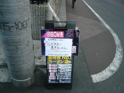 009_20110103130548.jpg