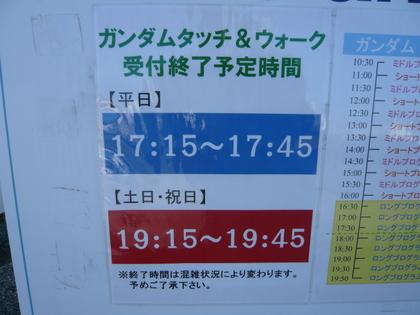 011_20101205183554.jpg