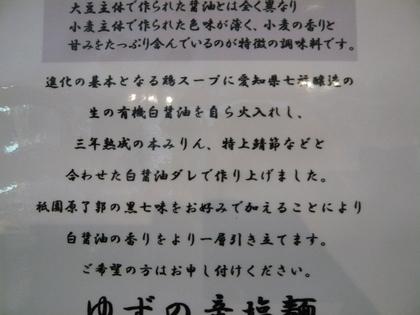 011_20110101230454.jpg