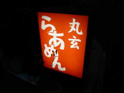 014_20100523204845.jpg