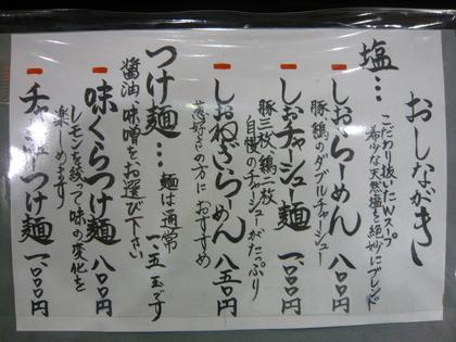015_20101119221054.jpg