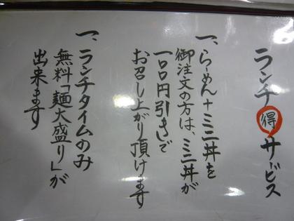 017_20101119223209.jpg