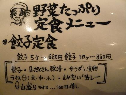 017_20101222222008.jpg