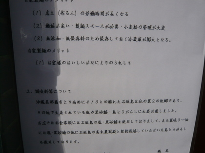 019_20101122205205.jpg