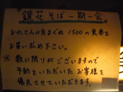 023_20100802210242.jpg