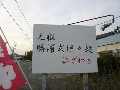 029_20101217211847.jpg