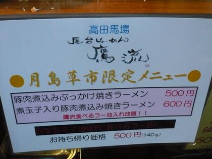 030_20100711191122.jpg