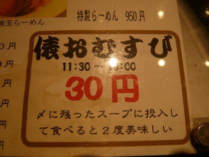 035_20100815125003.jpg