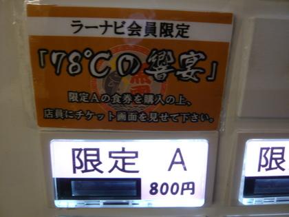 037_20101122220629.jpg