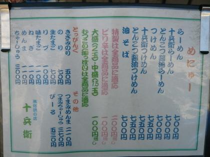 038_20100523172518.jpg