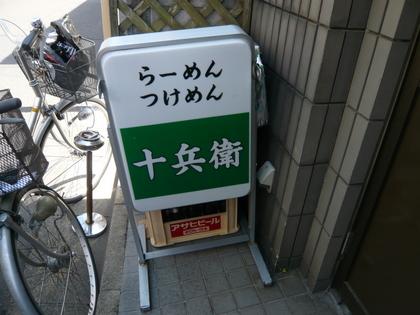 039_20100523172517.jpg