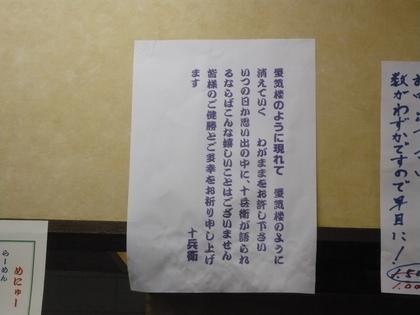 042_20100523172516.jpg