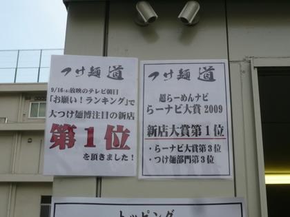 042_20100920212146.jpg