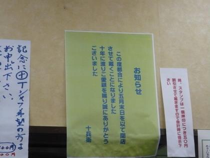 043_20100523172536.jpg