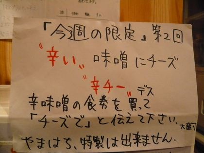 067_20100523175510.jpg