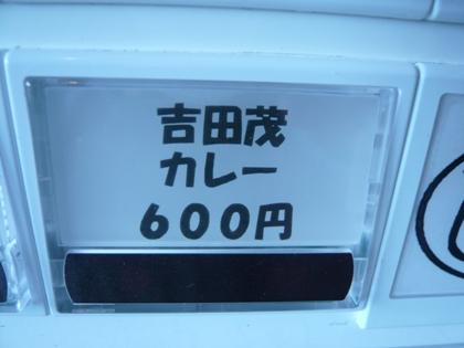 画像 002