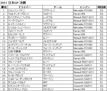 R1_20111010010810.jpg
