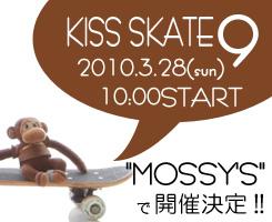 KS9_web.jpg