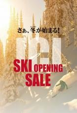 石井スポーツグループ スキーセール