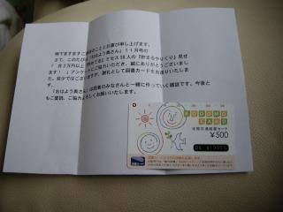 s-DSCN1766.jpg