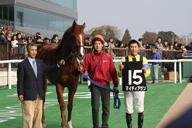 左の男性が田中清師。右はブログでお馴染みマサヨシ。大事な人が抜けているが…