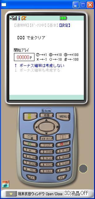 eva404.jpg