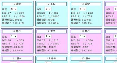s2-sim05.jpg