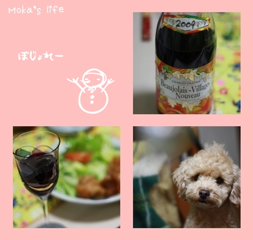 飲んでみよう。