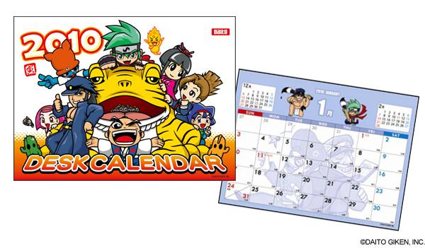 大都技研カレンダー2010通販!2010年パチスロカレンダー大都技研通販!