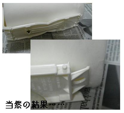 baki2.jpg