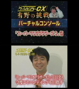 gCX-nintenchan01.jpg