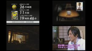 oboro-nitenchan01.jpg