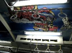 16-kitaro_train3.jpg