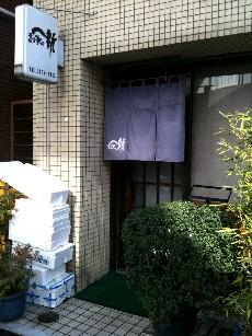 isshin 001