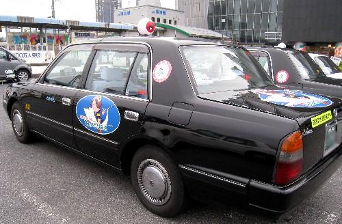 4-kitaro_taxi.jpg