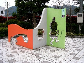 6-kitaro_park1.jpg