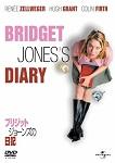 bridgetjonessdiary.jpg