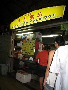 brunei_singapore4-3.jpg
