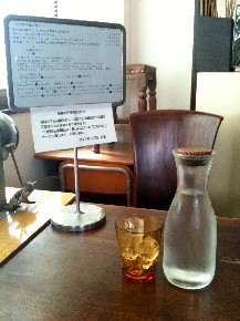 cafe6chome6.jpg