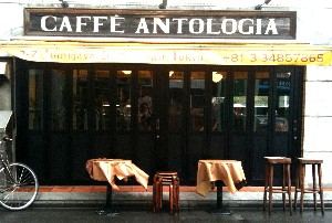 cafeantologia1.jpg