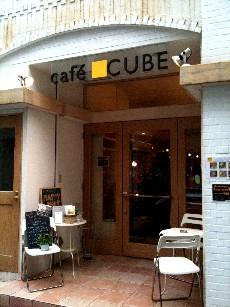 cafecube1.jpg