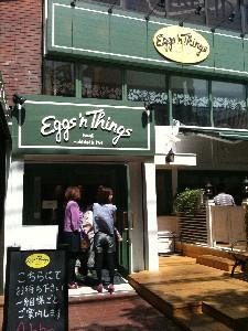 eggsnthings1.jpg