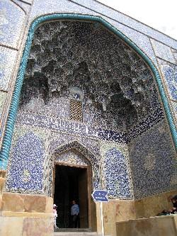 iran2010-3-9.jpg