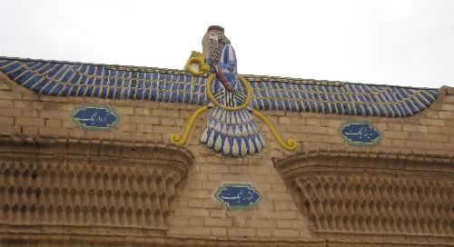 iran2010-4-19.jpg