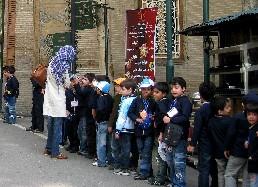 iran2010-7-6.jpg