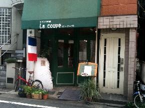 lacoupe1.jpg