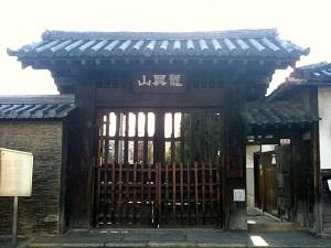 nanshuji1.jpg