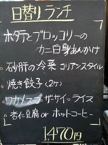 taikoro2.jpg